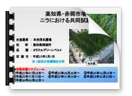 スクリーンショット-2016-06-08-10.24.20_03